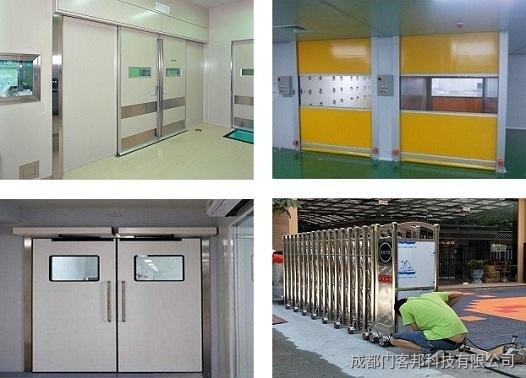 电动玻璃门、电动感应门案例