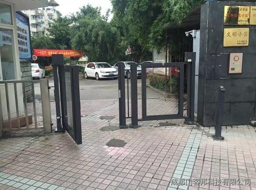 小区门禁系统