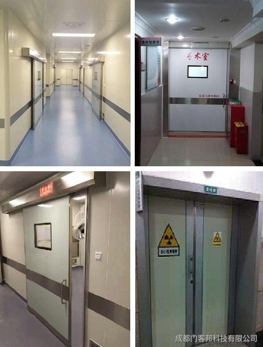 成都医用门,成都医用自动门,成都医用门定做,成都医用门制作,成都医用钢制门